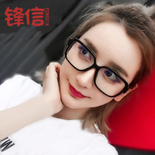 Computer goggles Leopard frame - anti radiation lens Fengxin fx5218 Spring and summer 2017 yes