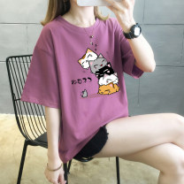 T-shirt Brick red purple green white M L XL 2XL Summer 2021 Short sleeve Crew neck easy Regular routine commute cotton 96% and above 25-29 years old Simplicity youth Cartoon animal pattern Snow Charm BXMB3667B Cotton 100% Pure e-commerce (online only)
