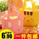 Lunch box bag See description 2484 yellow 2482 pink 1902 happy smiling face 1003 black bottom coloured dot 1917 warm color sunflower 1640 black rabbit 1641 blue treasure rabbit 1642 rose red kitten 1643 purple cat 1644 yellow green girl 2016 pink foundation peach color blue
