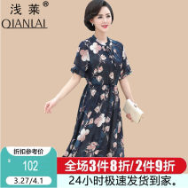 Middle aged and old women's wear Summer of 2019 Red Navy XL (recommended 85-105 Jin) 2XL (recommended 105-120 Jin) 3XL (recommended 120-135 Jin) 4XL (recommended 135-155 Jin) factory workmanship, quality assurance! Exquisite packaging, good gift! fashion Dress easy singleton  Decor 40-49 years old