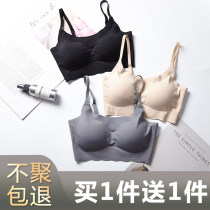 Bras S (within 100 kg recommended) m (100-120 kg recommended) l (120-130 kg recommended) XL (130-140 kg recommended) Fixed rear detachable shoulder strap No buckle Wireless  Full cup Vest style Biaona Girls (18-25 years old) motion Thin cotton cup Cotton pad Solid color motion One piece BN0040
