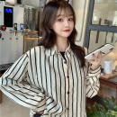 Women's large Spring 2021 white M L XL shirt singleton  commute easy moderate Cardigan Long sleeves Animal stripe Korean version Polo collar Medium length Polyester cotton printing and dyeing routine S192 Xianwan Poetry 18-24 years old pocket 30% and below Polyester 75% cotton 25%