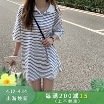 Dress Summer 2021 Fresh color orchid, Baolan white Average size Short skirt singleton  elbow sleeve commute Polo collar Loose waist stripe Socket Big swing routine Others Korean version Splicing HZ21004 81% (inclusive) - 90% (inclusive) knitting cotton