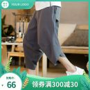 Casual pants Others Youth fashion M,L,XL,2XL,3XL,4XL,5XL thin Cropped Trousers Other leisure easy Micro bomb summer Large size Chinese style 2020 Medium low back Straight cylinder Other 100% Haren pants Pocket decoration washing Solid color other