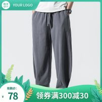 Casual pants Others Youth fashion Gray, black, khaki, navy M,L,XL,2XL,3XL,4XL,5XL routine trousers Other leisure easy No bullet spring youth Chinese style 2020 Medium high waist Little feet Haren pants washing Cotton and hemp