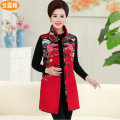 Middle aged and old women's wear Spring of 2018 XL recommendation 90-115 Jin 2XL recommendation 115-130 Jin 3XL recommendation 130-145 Jin 4XL recommendation 145-165 Jin 5XL recommendation 160-175 Jin ethnic style Vest easy singleton  Decor Over 60 years old Cardigan thin stand collar Medium length