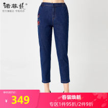 Jeans Summer 2020 65 blue XXL XXXL M L XL Ninth pants Natural waist Straight pants routine 35-39 years old other Dark color 81% (inclusive) - 90% (inclusive) Same model in shopping mall (sold online and offline)