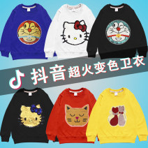 T-shirt White cat, white pig, black Doraemon, black cat, black pig, double cat, blue cat, yellow cat, yellow pig, red cat, red pig Other / other neutral spring and autumn Long sleeves Crew neck leisure time No model nothing cotton Cartoon animation Cotton 100% Class B Sweat absorption Hebei Province
