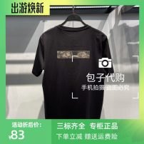 T-shirt Fashion City Carbon grey routine S,M,L,XL,2XL Peacebird Short sleeve Crew neck standard Other leisure summer B1DAB2214 youth routine tide 2021 Flocking printing cotton