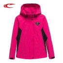Sports windbreaker female Saiqi / Saiqi Black, rose XS/155,S/160,M/165,L/170,XL/175,2XL/180,3XL/185 Winter 2020 Detachable cap zipper Color contrast Sports & Leisure other Sports life
