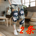 Casual pants Others Youth fashion 5XL,4XL,3XL,2XL,XL,L,M thin Cropped Trousers Home easy No bullet summer Large size tide 2019 middle-waisted Little feet Haren pants Color contrast washing Ethnic style hemp hemp Less than 30%