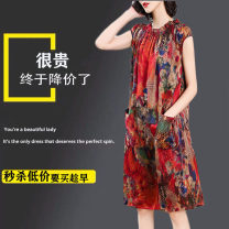 Dress Summer of 2018 Dark blue, red M,L,XL,2XL,3XL,4XL Middle-skirt singleton  Short sleeve commute Crew neck Loose waist Decor Socket A-line skirt Wrap sleeves Others 40-49 years old Type A Korean version printing 31% (inclusive) - 50% (inclusive) Silk and satin silk