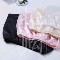 skirt Summer of 2019 S,L,M Black 70cm, skin color 55cm, black 55cm, skin color 45cm, black 45cm, black 35cm, white 45cm, white 35cm, white 55cm, white 70cm, skin color 70cm, violet 35cm, skin color (champagne) 35cm, pink 35cm Short skirt Versatile A-line skirt Solid color 18-24 years old