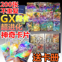 Cartoon card / Pendant / stationery Over 3 years old Card / letter card Card book goods in stock Chinese Mainland