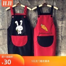 apron Sleeveless apron waterproof Cartoon other Household cleaning Average size public yes Cartoon