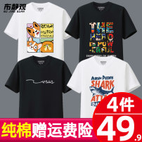 T-shirt Youth fashion routine S M L XL 2XL 3XL Bu Jingguan Short sleeve Crew neck easy daily summer BJT9473 Cotton 100% Large size routine Youthful vigor Cotton wool Summer 2020 Geometric pattern Sticking cloth cotton Creative interest tto  Fashion brand Pure e-commerce (online only) More than 95%