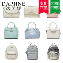Bag Inclined shoulder bag PU other Daphne / Daphne in One shoulder portable messenger one billion one hundred and fifteen million one hundred and eighty-three thousand two hundred and thirty Artificial leather 2015