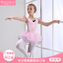 Children's performance clothes Pink, violet, custom color consultation customer service female 120cm,130cm,140cm,150cm,160cm,170cm Ruilaibao Class B Close edged yarn skirt with lotus leaf no sleeve 5033 practice Cotton 94% polyurethane elastic fiber (spandex) 6% other