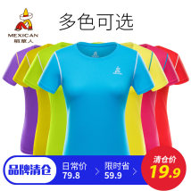 Quick drying T-shirt R7S7352 lovers Three hundred and eighteen Mexican / Scarecrow 201-500 yuan SMLXL4XL2XL3XL Short sleeve Air permeability, wear resistance, quick drying and super light others Summer 2017 Crew neck Outing, camping, mountaineering, other hiking, rock climbing and self driving tours
