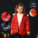 Down Jackets 90cm,100cm,110cm,120cm 90% Grey duck down female Annil / anel Red and yellow flowers, blue and yellow flowers polyester Medium length Detachable cap Zipper shirt Broken flowers XG845628 Class A Polyester 100% Polyester 100% Chinese Mainland