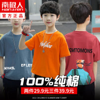 T-shirt NGGGN 110cm 120cm 130cm 140cm 150cm 160cm 170cm male summer Short sleeve Crew neck Korean version There are models in the real shooting nothing cotton Cartoon animation Cotton 100% Class B Sweat absorption Spring 2021 Chinese Mainland Guangdong Province Jieyang City