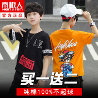 T-shirt NGGGN 110cm 120cm 130cm 140cm 150cm 160cm 170cm male summer Short sleeve Crew neck leisure time There are models in the real shooting nothing Pure cotton (100% cotton content) Cartoon animation Cotton 100% Class B Sweat absorption Spring 2021 Chinese Mainland Guangdong Province Jieyang City