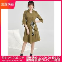 Dress Spring 2021 Middle-skirt singleton  three quarter sleeve Sweet V-neck middle-waisted Socket routine 30-34 years old 9 Charms 9m