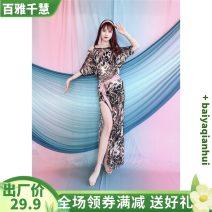 Belly Dance suit (performance dress) Boyerood M L female New 2 horizontal single off shoulder dress Netting Spring 2021