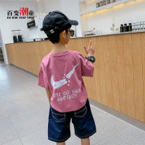 T-shirt White, pink, navy blue, big size Changing trend children 110cm 120cm 130cm 140cm 150cm 160cm 170cm male summer Short sleeve Crew neck leisure time There are models in the real shooting nothing cotton other Cotton 93.6% polyurethane elastic fiber (spandex) 6.4% Cdtx21201 Class B Summer 2021