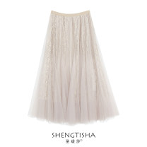 skirt Spring 2020 S M L Apricot black longuette Versatile High waist A-line skirt Solid color Type A 25-29 years old S2211 More than 95% Santa TiSA nylon Lace with fringes and cut-out gauze Polyamide fiber (nylon) 100% Pure e-commerce (online only)