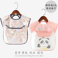 Reverse dressing yes 90 recommended length for 0-2 years old 40 100 recommended length for 2-4 years old 43 110 recommended length for 4-5 years old 46 Cartoon animation Cotton 100% Enlightenment dependence cotton Class A Summer 2017
