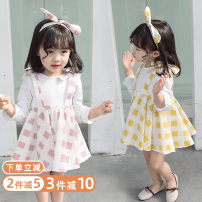 Dress 9gy060 pink 9gy060 yellow female Hey, bamboo 80cm 90cm 100cm 110cm Cotton 85% polyurethane elastic fiber (spandex) 5% others 10% spring and autumn Korean version Long sleeves lattice cotton other 9XGY060 Class B Spring 2020 12 months 18 months 2 years 3 years 4 years Chinese Mainland