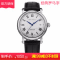 Wristwatch Seagull Watch National joint guarantee Mechanical movement - automatic mechanical movement male genuine leather domestic 5ATM Fine steel Synthetic sapphire watch mirror 10mm 38.5mm Black Belt Brown Belt circular Retro Pointer type brand new Butterfly double button To the bottom ordinary