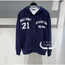 Sweater Youth fashion Gentlemen Thirteen Blue 21 S,M,L,XL,XXL Solid color Cardigan routine Hood easy leisure time youth American leisure routine B2BFA3457 other Hot stamping washing Thread embedding and bag digging zipper