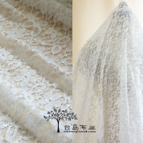 Fabric / fabric / handmade DIY fabric Others Ivory white bright lace, one for half a meter Loose shear piece Plants and flowers other clothing Japan and South Korea Taidao cloth industry L281