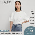 T-shirt Egret white lime green egret white pre-sale 1 lime green pre-sale 1 egret white pre-sale 2 lime green pre-sale 2 155/80A 160/84A 165/88A 170/92A Spring 2021 Short sleeve Crew neck Regular routine Sweet cotton 51% (inclusive) - 70% (inclusive) 25-29 years old youth Me&City solar system