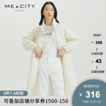 Windbreaker Spring 2020 155/80A 160/84A 165/88A 170/92A Egret white Long sleeves routine commute Single breasted stand collar Solid color Simplicity Me&City 25-29 years old Button 51% (inclusive) - 70% (inclusive) cotton cotton cotton Cotton 52% polyester 48%
