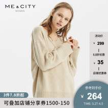 sweater Winter of 2019 155/80A 160/84A 165/88A 170/92A Short sleeve Socket singleton  Regular wool 95% and above V-neck Thin money routine Solid color Straight cylinder Fine wool 25-29 years old Me&City Wool 100% Same model in shopping mall (sold online and offline)