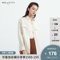 shirt 155/80A 160/84A 165/88A 170/92A Summer 2020 other 81% (inclusive) - 90% (inclusive) Long sleeves commute Regular square neck other routine other 25-29 years old Straight cylinder Me&City Simplicity Same model in shopping mall (sold online and offline) blending