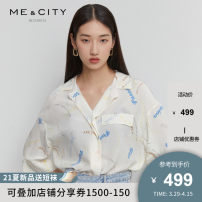 shirt White background letter printing group white background letter printing group presale 1 155/80A 160/84A 165/88A 170/92A Summer 2021 polyester fiber 91% (inclusive) - 95% (inclusive) three quarter sleeve commute Regular square neck Socket routine other 25-29 years old Straight cylinder Me&City