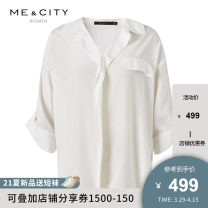 shirt Egret egret white pre-sale 1 egret white pre-sale 2 155/80A 160/84A 165/88A 170/92A Summer 2021 other 96% and above three quarter sleeve commute Regular V-neck Socket routine Solid color 25-29 years old Straight cylinder Me&City Simplicity Other 100%
