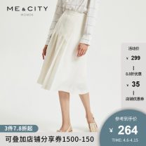 skirt Winter of 2019 155/62A 155/64A 160/66A 160/68A 165/72A Egret white Mid length dress Natural waist Irregular Solid color Type A 25-29 years old 51% (inclusive) - 70% (inclusive) Me&City polyester fiber Polyester 60% wool 40% Same model in shopping mall (sold online and offline)