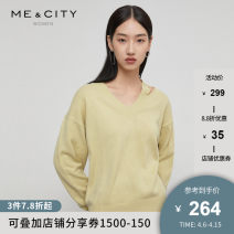 sweater Spring 2021 155/80A 160/84A 165/88A 170/92A Lime green hazy purple Lime Green 1 hazy Purple 1 lime green 2 hazy purple 2 Long sleeves Socket singleton  Regular acrylic fibres 31% (inclusive) - 50% (inclusive) V-neck commute routine other Keep warm and warm 25-29 years old Me&City wool