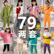 suit Tongying 110cm,120cm,130cm,140cm,150cm,160cm female spring and autumn Korean version Long sleeve + pants 2 pieces routine There are models in the real shooting Socket No detachable cap Cartoon animation cotton children Giving presents at school Spring suit Class B Cotton 85% polyester 15%