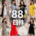 Dress female Yueshu 110cm,120cm,130cm,140cm,150cm,160cm Other 100% summer Korean version Strapless skirt Cartoon animation cotton Strapless skirt Summer dress Class B 2, 3, 4, 5, 6, 7, 8, 9, 10, 11, 13 Chinese Mainland
