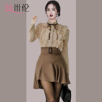 Women's large Autumn 2020 Main picture color suit S M L XL Two piece set commute Self cultivation moderate Long sleeves Solid color Korean version Crew neck routine polyester fiber Collage routine 7760T Han Milun 25-29 years old belt Short skirt Polyester 100% Exclusive payment of tmall Pleated skirt