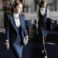 Professional dress suit S M L XL White suit (coat + vest skirt) black suit (coat + vest skirt) dark blue suit (coat + vest skirt) Fall 2017 Long sleeves HML689# Coat other styles A-line skirt 18-25 years old Han Milun Other 100% Pure e-commerce (online only)