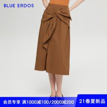 skirt Spring 2021 155/60A/XS 160/64A/S 165/68A/M 170/72A/L 175/76A/XL Junhuang Mid length dress Versatile Natural waist other Solid color Type H 25-29 years old B215M0055 31% (inclusive) - 50% (inclusive) other blue erdos cotton Three dimensional decoration with bow