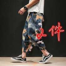 Casual pants Others Youth fashion M,L,XL,2XL,3XL,4XL,5XL routine Ninth pants Other leisure easy Micro bomb summer Large size Chinese style 2020 Medium low back Straight cylinder Haren pants Pocket decoration washing Ethnic style Sweat cloth Cotton and hemp