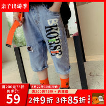 trousers One song Era male 100cm,110cm,120cm,130cm,140cm,150cm,160cm Blue letter jeans [no belt] summer Cropped Trousers leisure time There are models in the real shooting Jeans Leather belt middle-waisted Denim Don't open the crotch YG2542 Class B Chinese Mainland Zhejiang Province Wenzhou City